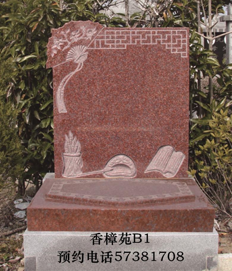 香樟苑B1区(双)售完