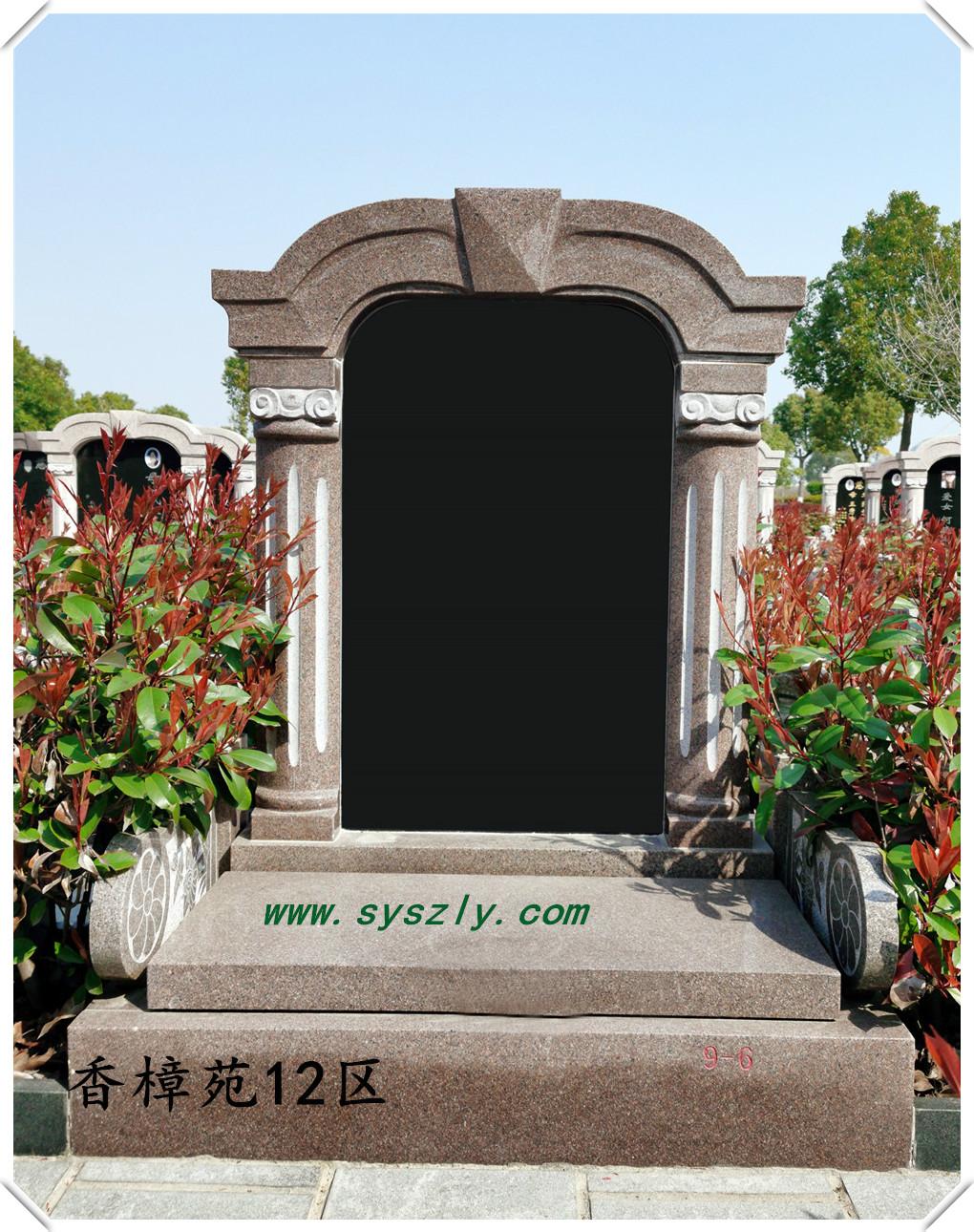 香樟苑12区