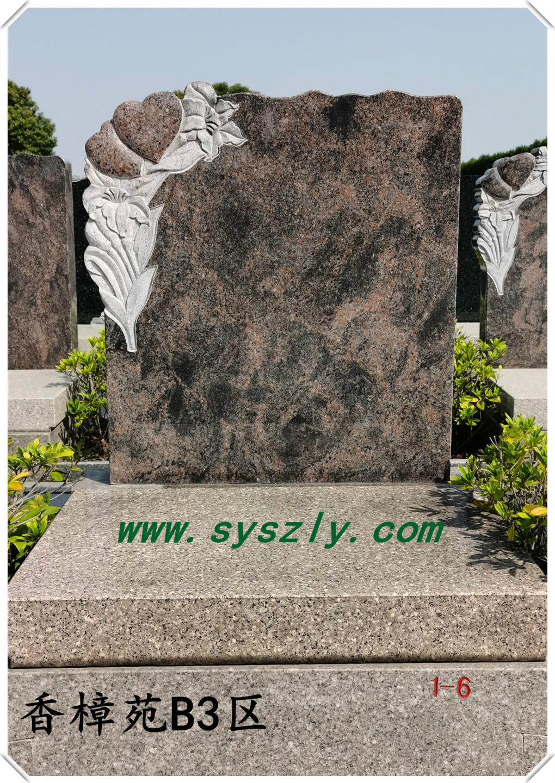 上海最便宜的公墓