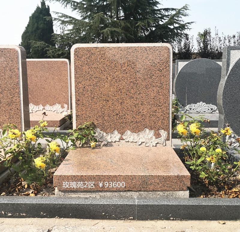 上海最便宜的公墓之墓地风水忌讳事项