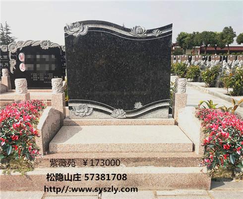 上海最便宜的公墓之墓地这样选择,后代大富大贵