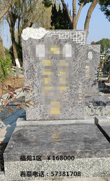 上海最便宜的公墓之墓地葬法的深浅